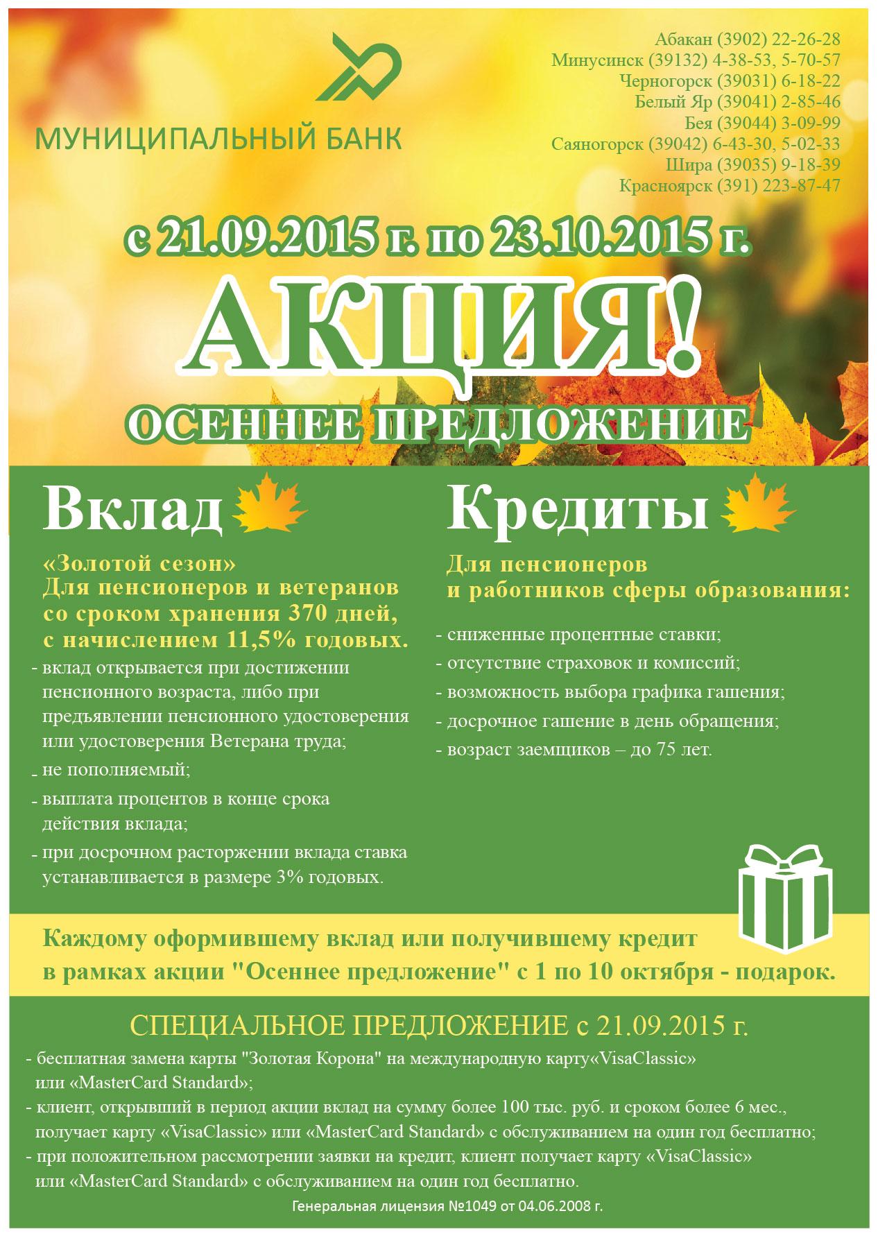 Пенсионеры мвд украины в контакте