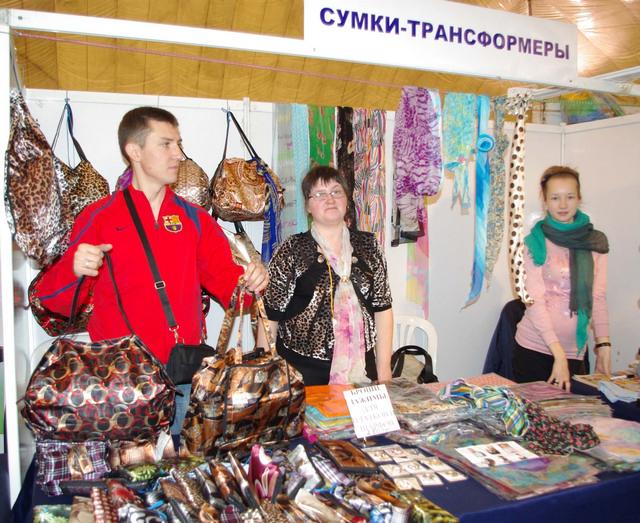 Сумки трансформеры производства Беларусь.