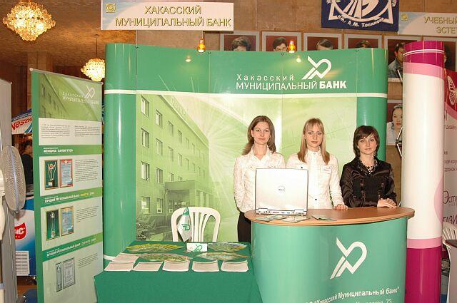 сперматозоиды ооо хакасский муниципальный банк официальный сайт данные нужны для