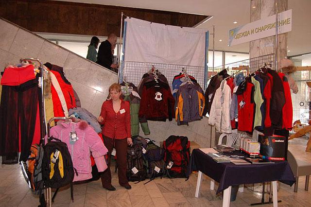 Дешевая Одежда В Питере